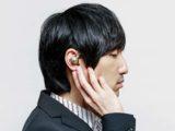 澤野弘之專屬調音  Sony Just ear XJE-MH / nZk 限量版訂製耳機