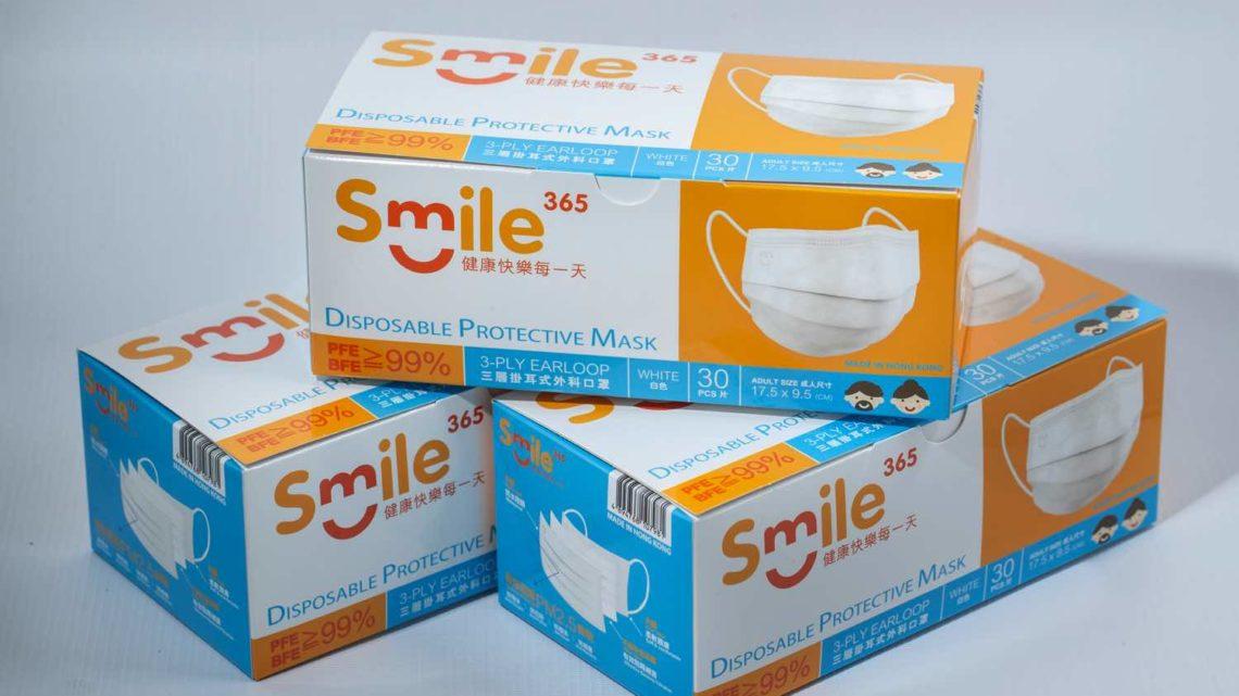 JHC 日本城香港製造口罩 Smile365  五片獨立包裝每片只需 HK$1.97