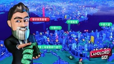 新款虛擬現實遊戲,讓玩家自由交易現實世界的地產