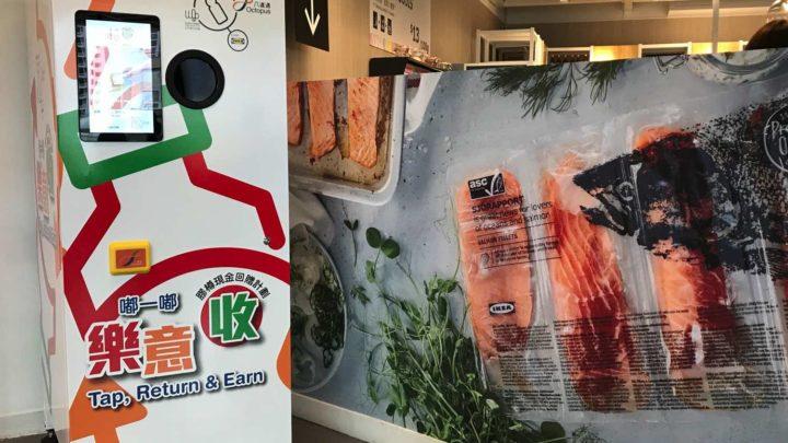 牛奶公司參與新階段「 嘟一嘟 ・ 樂意收 」 膠樽現金回贈計劃