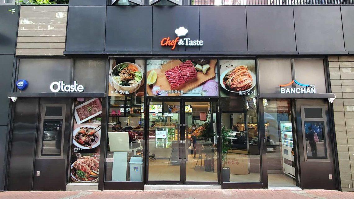 「 一站式韓國食品專門店 」登陸旺角  韓式伴菜、凍肉、便當樣樣有齊