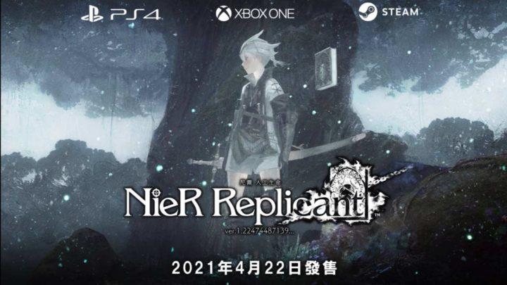 《 NieR Replicant ver.1.22474487139… 》 正式宣布中文版發售日