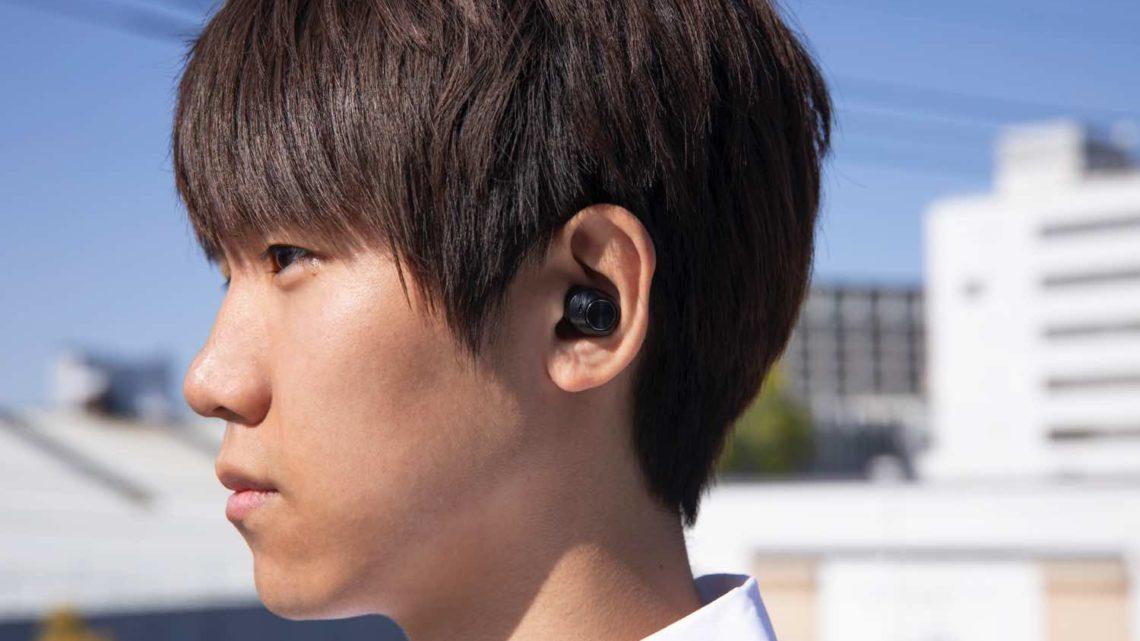 低價都有好音色  日本 ag TWS04K 真無線耳機 HK$1280 開賣