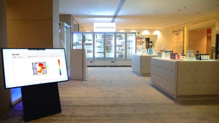 防疫科技生活概念店 Cleanfreak.STORE   採用視覺智能零售管理系統店舖