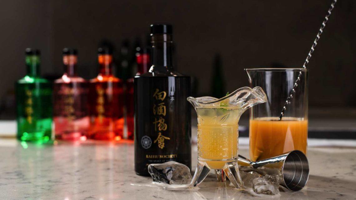「 白酒協會 」( Baijiu Society )打破想像界限  體現味蕾大同世界