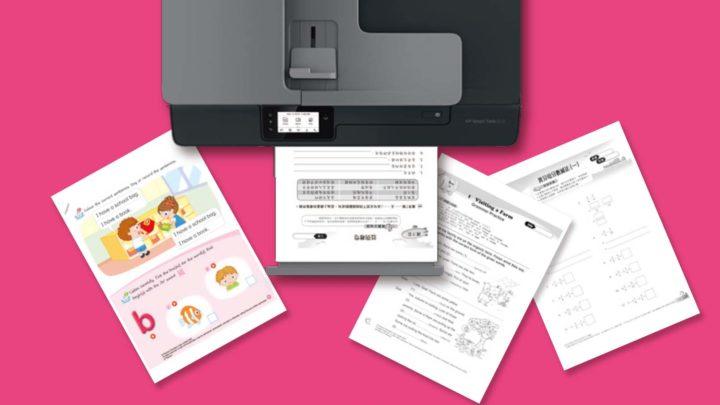 HP 與培生朗文合作推「 自家印。在家學 」優惠  買打印機送小六精讀練習