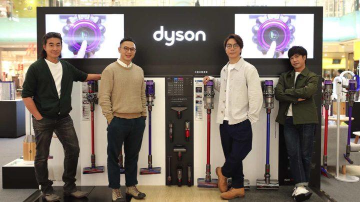 Dyson 精選家電由 71 折起  Airwrap 捲髮器 HK$ 2,980 入手