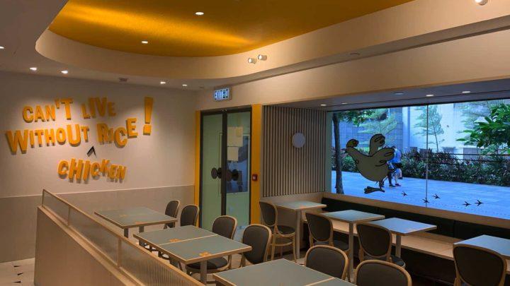 新加坡過江龍海南雞飯 Chatterbox 進駐太古城  注入嶄新概念玩味元素