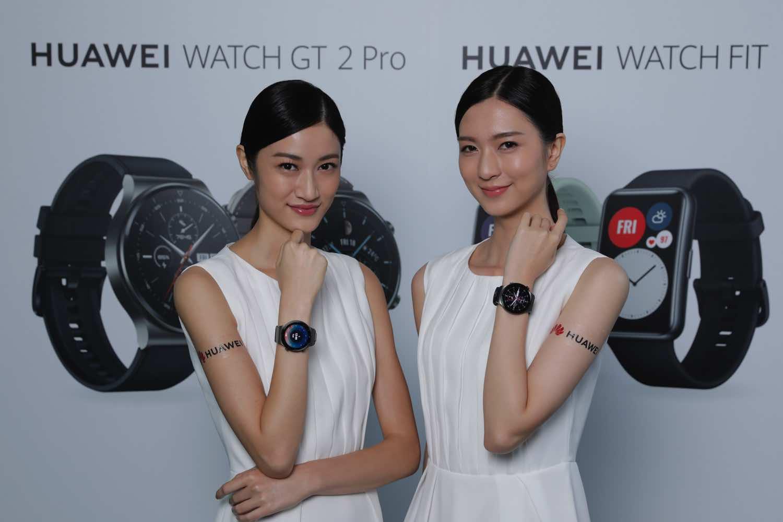 華為發佈智能穿戴及音響產品  升級 WATCH GT 2 Pro / FreeBuds Pro 登場