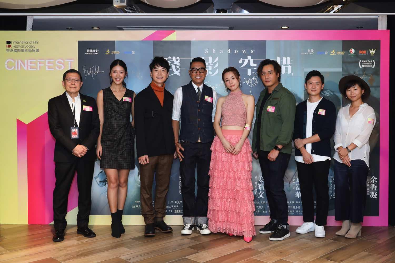 香港國際電影節 《 殘影空間 》世界首映   編劇監製演員齊現身