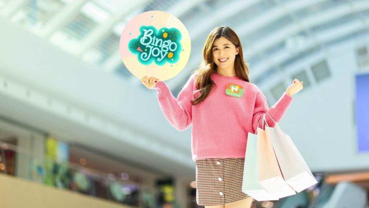 Bingo Joy購物驚喜三重獎 連續9週送 iPhone 12 Pro Max