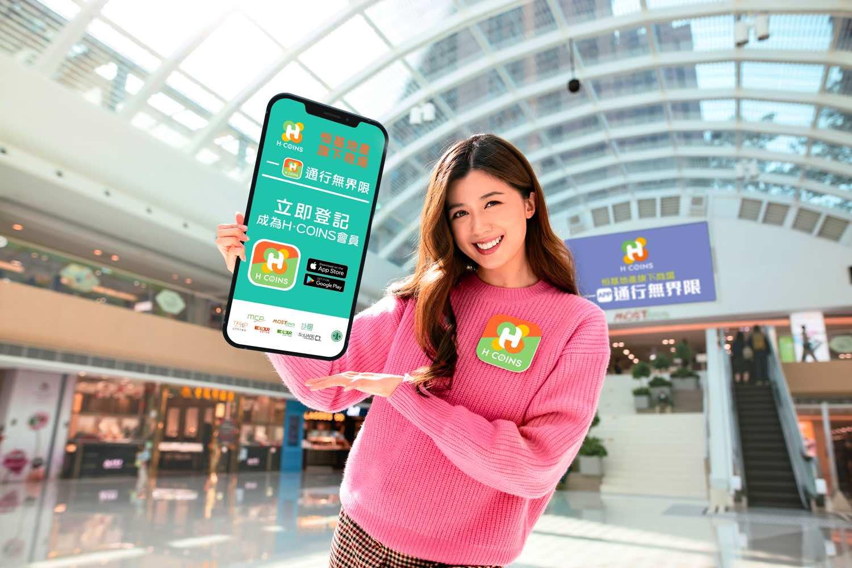 恒基商場「 Bingo Joy購物驚喜三重獎 」 連續 9 週送 iPhone 12 Pro Max