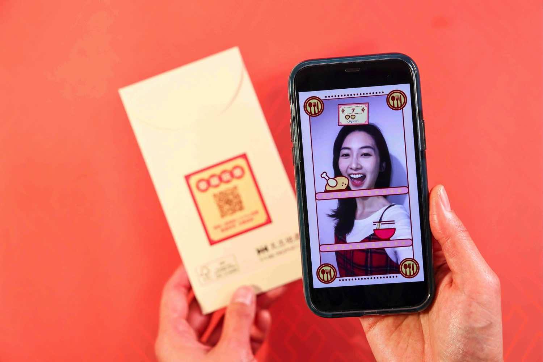 太古城中心 「 幸福玩樂 」利是封套裝  潮玩 Instagram 濾鏡遊戲送至潮賀詞