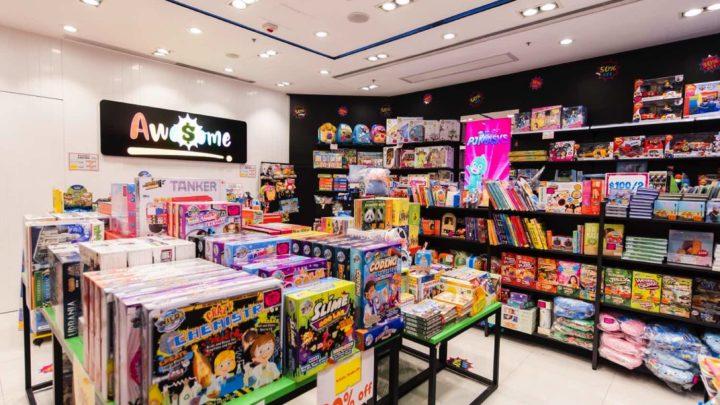 青衣城親親父母幼兒 全新規劃親子購物玩樂熱點