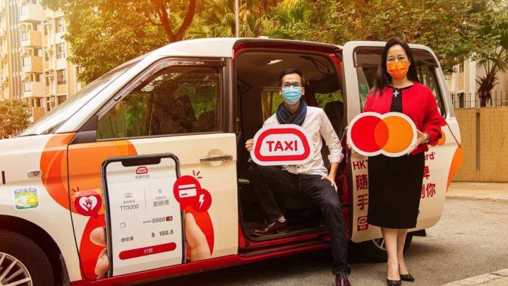 Mastercard 和 HKTaxi 擴展支付服務 「 街車付款 」方便信用卡支付