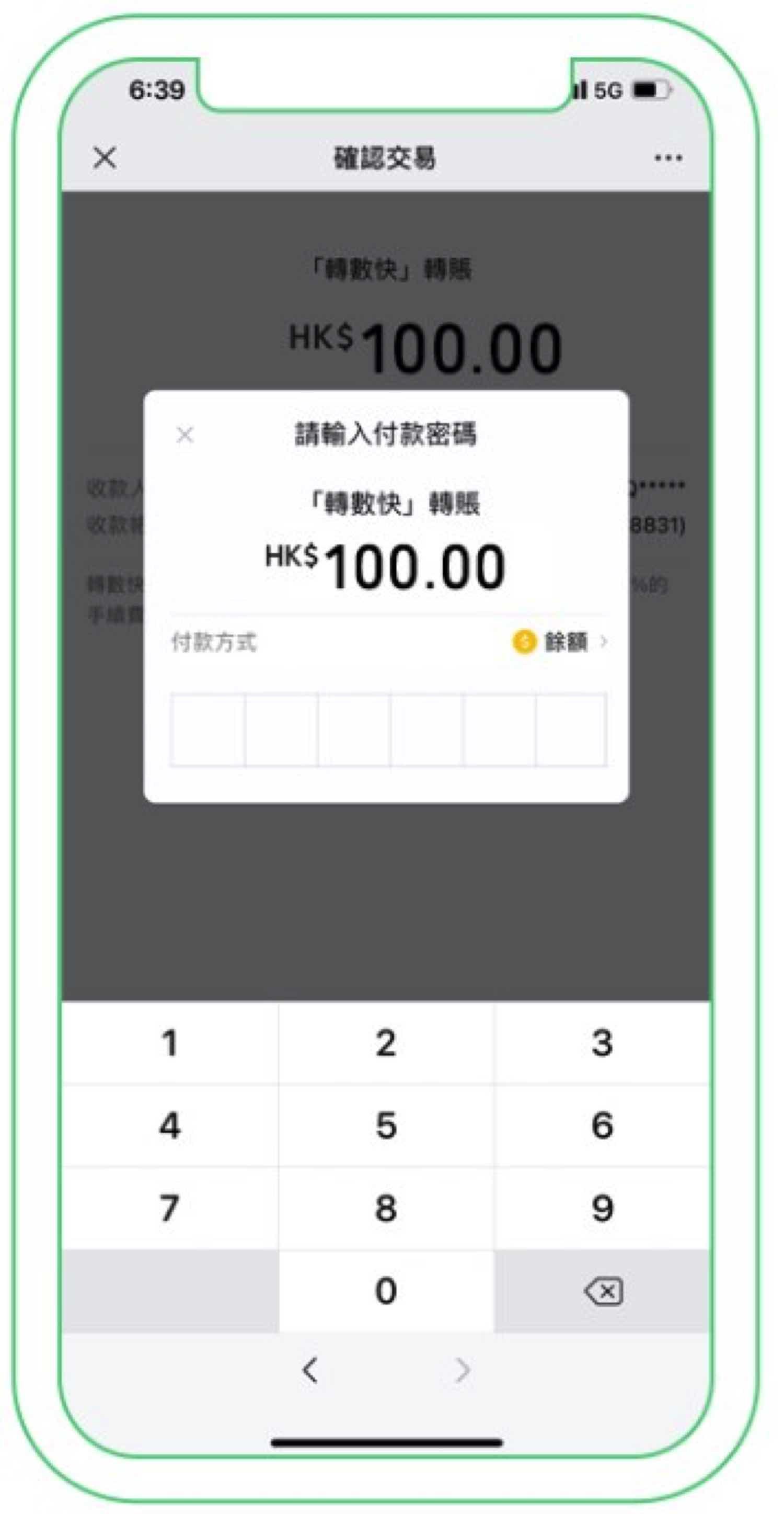 WeChat Pay HK x Octopus 6