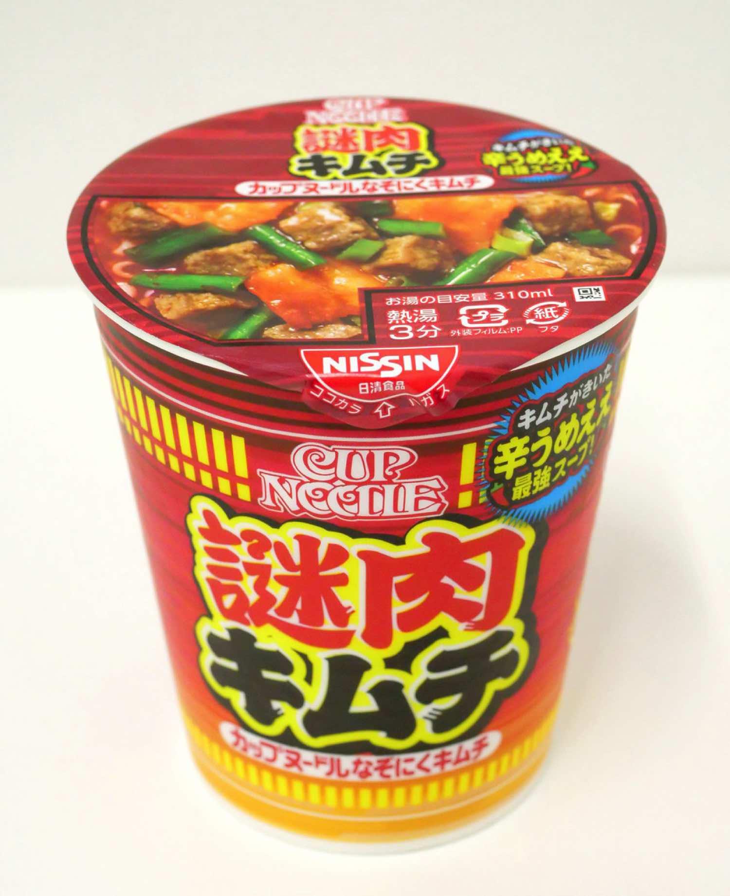 カップヌードル 謎肉キムチ 日本開賣  謎肉泡菜完美配合