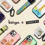 Keigo x CASETiFY 系列  Keigo 首個電子配件產品系列登場