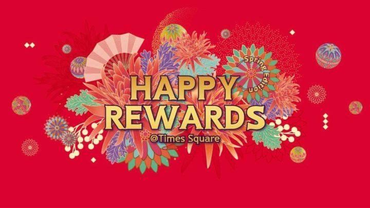 時代廣場加碼推出「 Happy Dining Extra Rewards 」 額外回贈$100優惠券