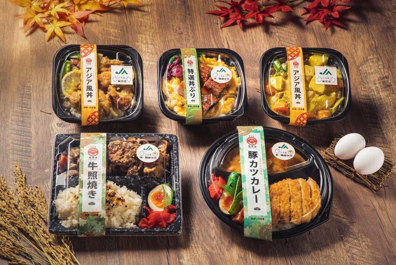 「 和便當 」系列登場  大師級創作精選日本JA全農食材