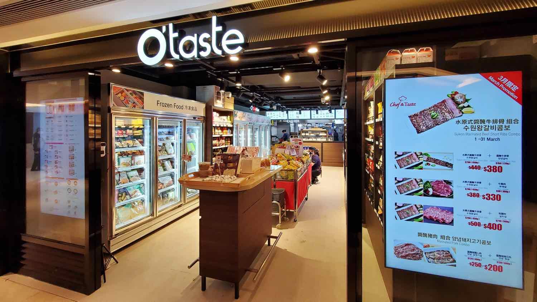 韓式便當店「 O'taste 」進駐中環  DIY 懶人包全新登場