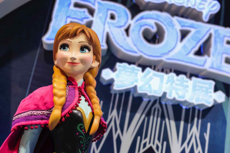 《 富衛保險主要贊助:Frozen夢幻特展 》 3重獎賞購票優惠高達HK$40