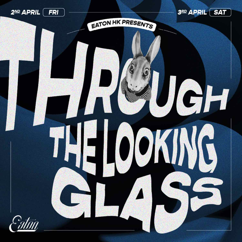 香港芭蕾舞團於 Eaton HK 推出「 Through The Looking Glass 」表演