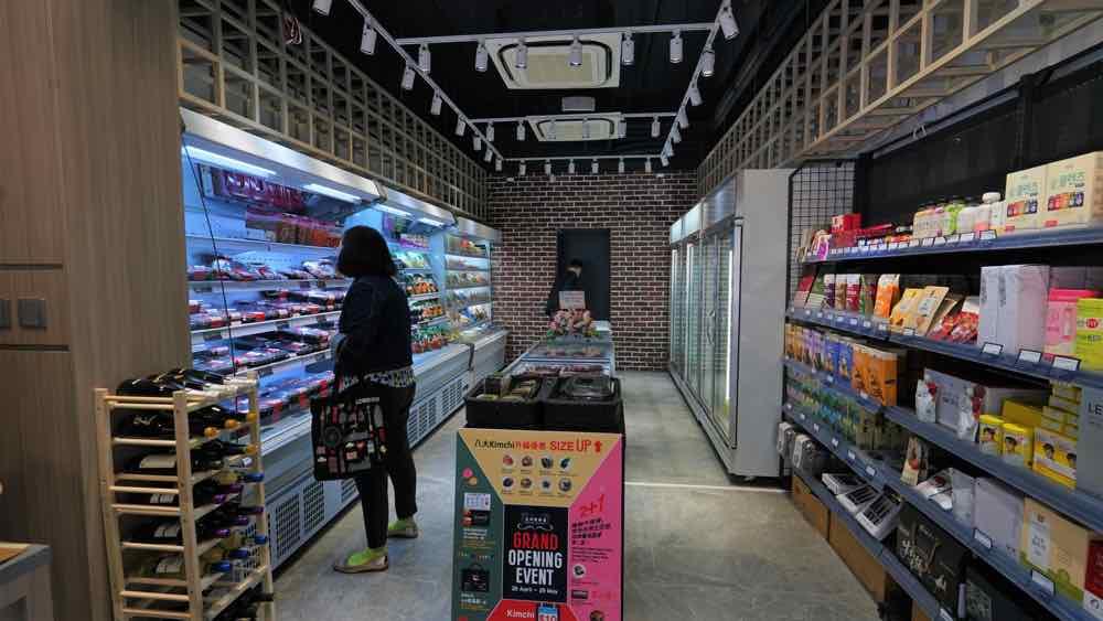 Kimchi Factory 登陸韓國街  韓籍大廚炮製 20 款 Kimchi