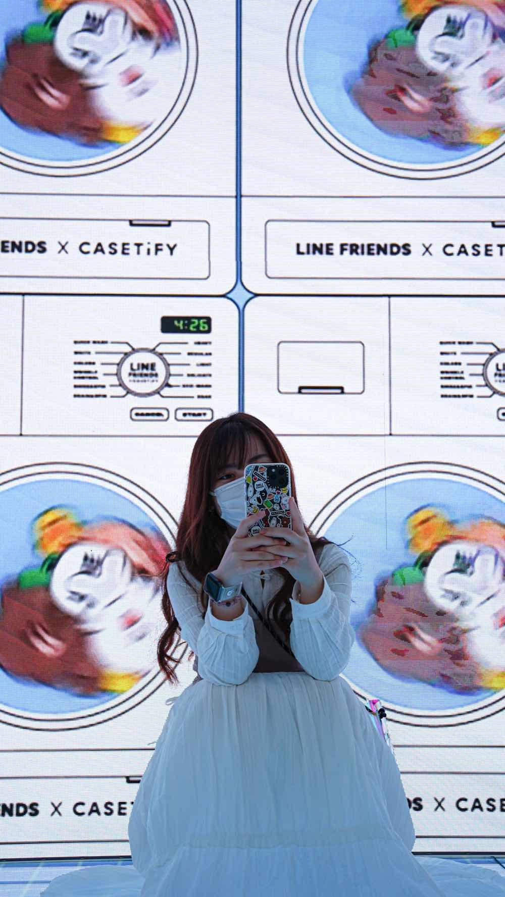 CASETiFY LINE FRIENDS