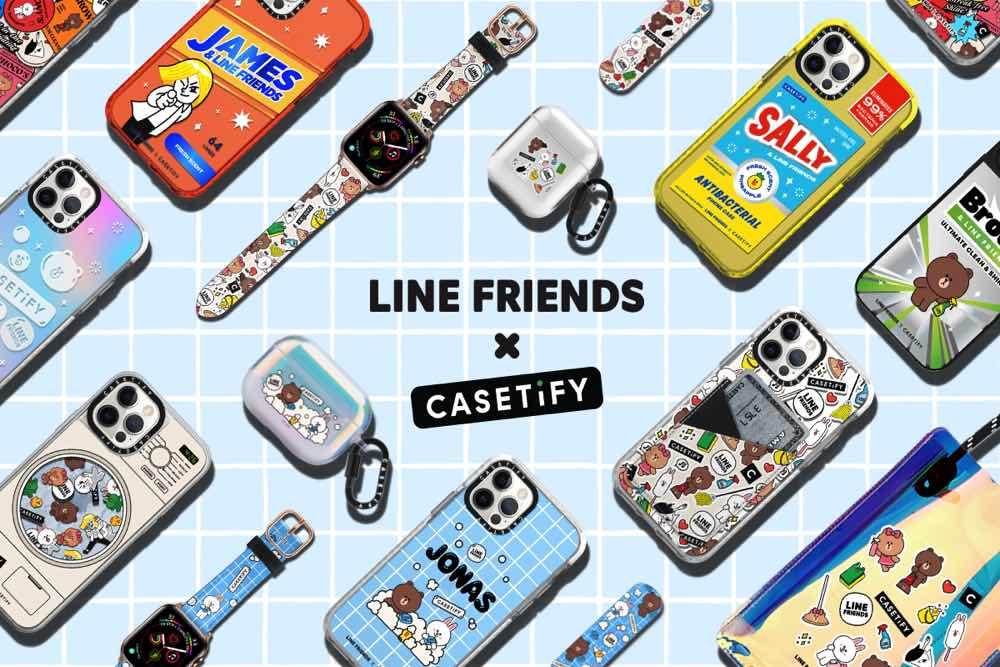 LINE FRIENDS x CASETiFY 聯乘系列  為電子產品換上春裝