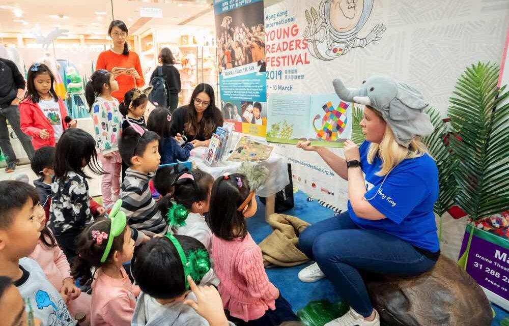 Xplorer  X 香港國際青少年讀者節 閱書會網上直播讓孩子們愛上閱讀