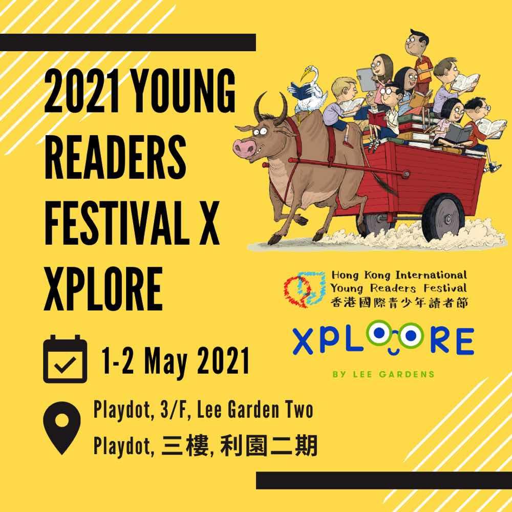 Xplorer 香港國際青少年讀者節