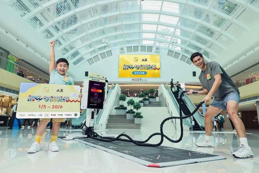 父子拍檔挑戰「 親子智能戰繩香港巡迴賽 」合力闖關贏取豐富獎品