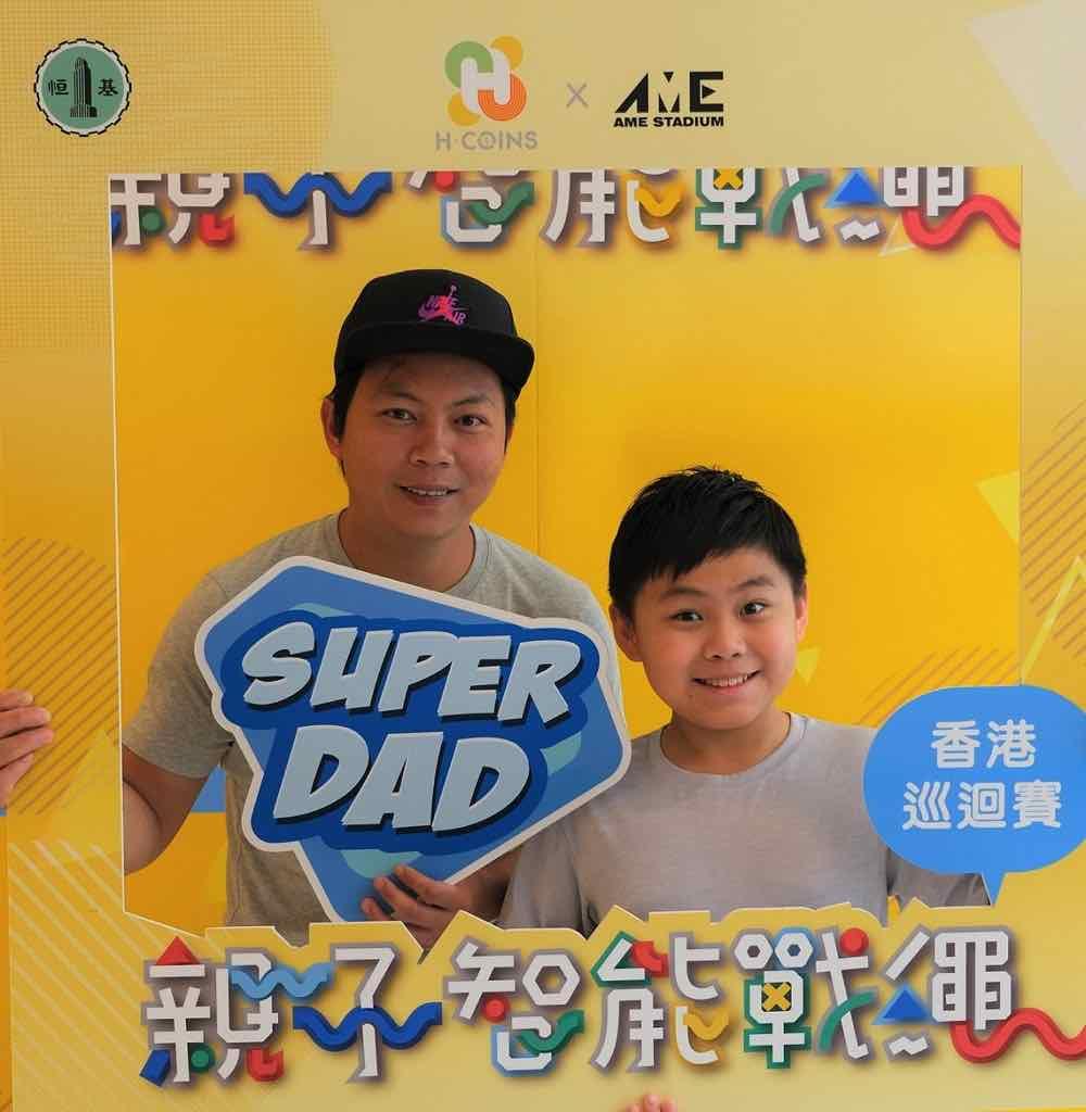 親子智能戰繩香港巡迴賽