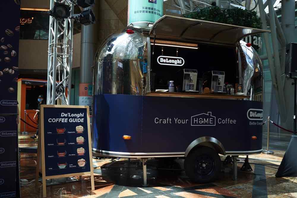 De'Longhi Craft Your Home Coffee 期間限定店 即試維他奶沖調健康咖啡