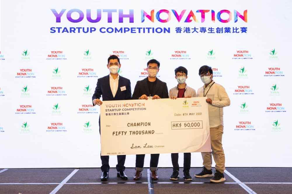 「 Youth Novation香港大專生創業比賽  」  冠軍 SOCIF 獲頒過萬元發展獎金