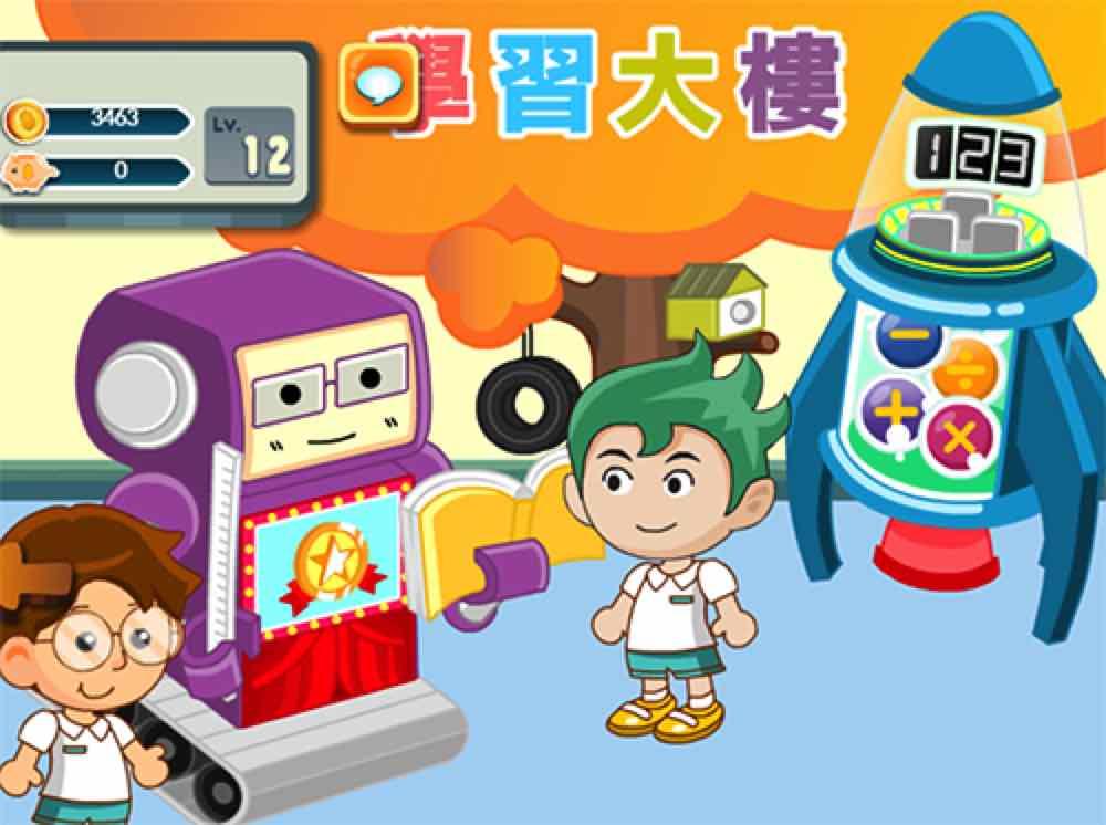 香港教育城 「 樂尋20載時光 」  齊玩「 時光拼圖 」分享集體回憶