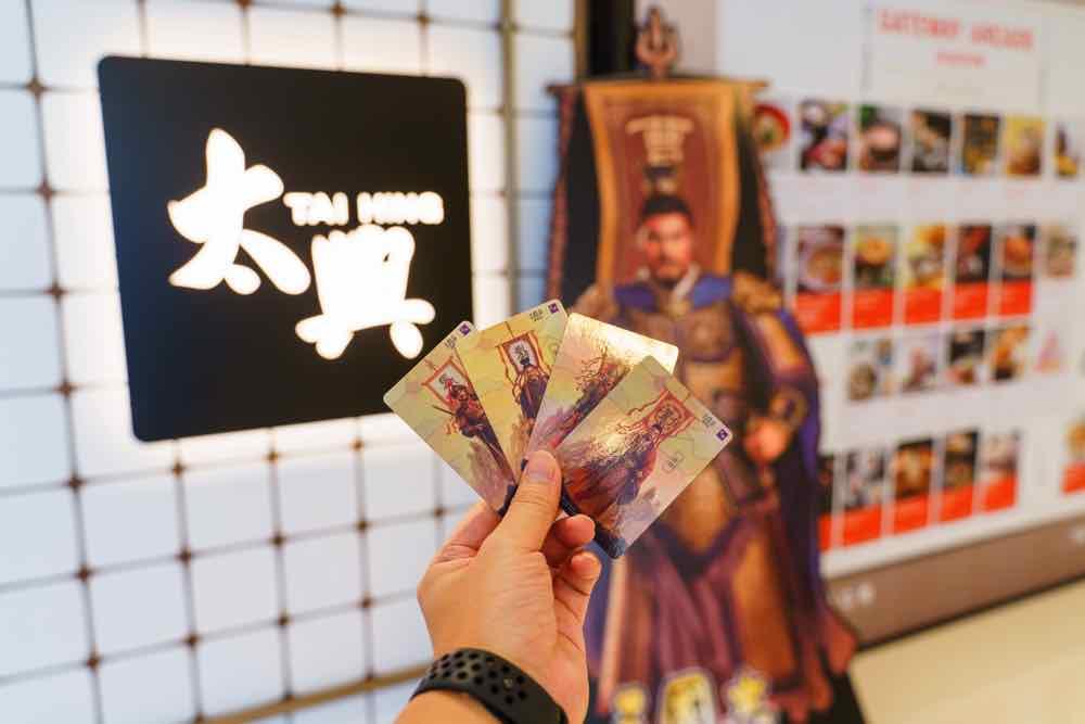 男人的浪漫! 《 三國志.戰略版 》X 太興推出豆腐火腩飯與限定虛寶卡