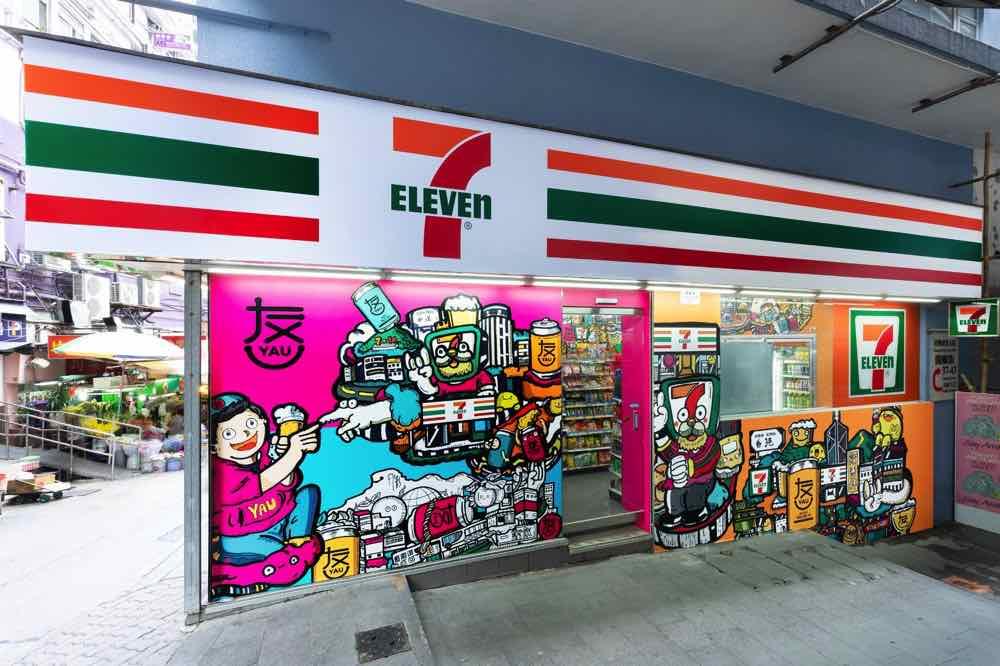 「 7-Eleven x 友 」全港首間概念店  概念店限定手工啤酒及禮品