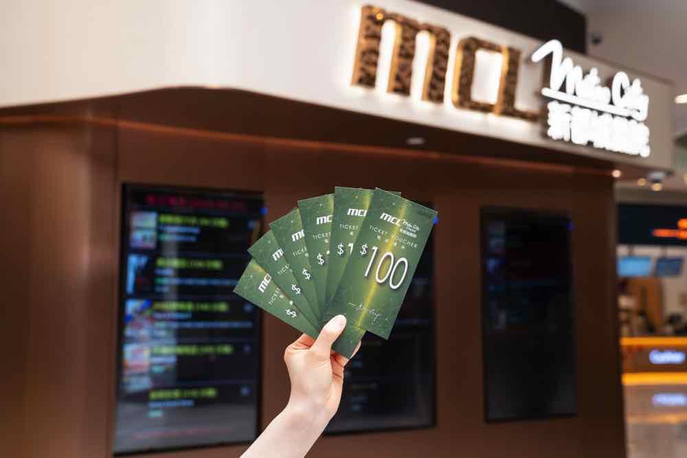 MCP CENTRAL & MCP DISCOVERY 推「 盛夏購物賞 」 送 $50 萬現金券