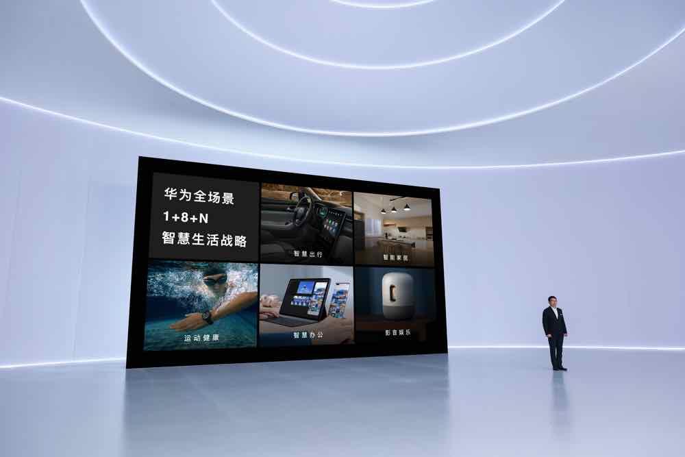 HUAWEI 發布搭載 HarmonyOS 2 產品 智能錶、平板電腦、真無線耳機都有份
