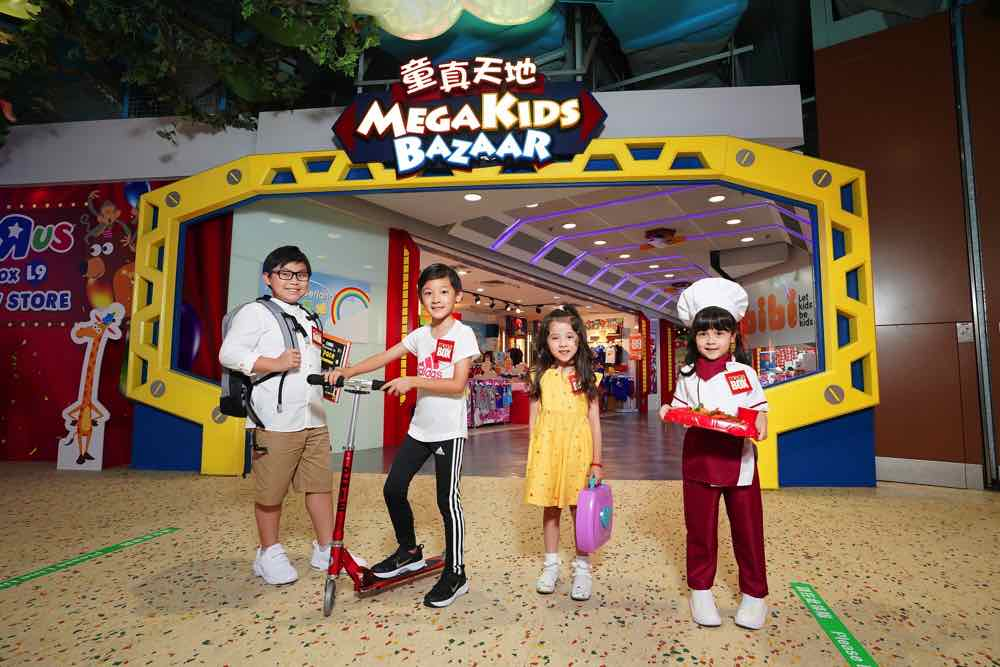 MegaBox 逾 20 萬呎兒童元素專區 MegaKids Bazaar  提供優惠最多低至3折