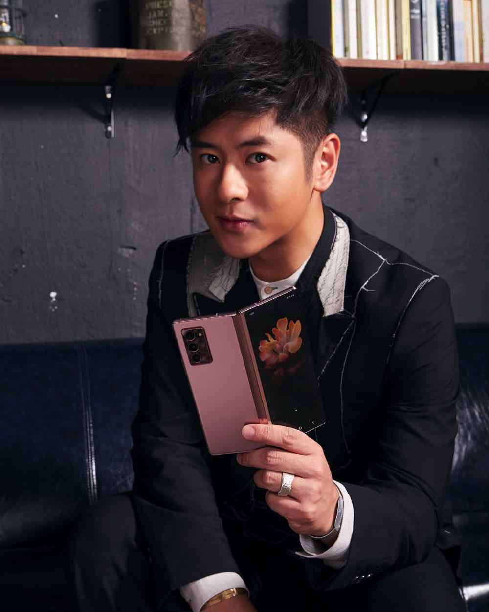 Samsung Galaxy Z Series