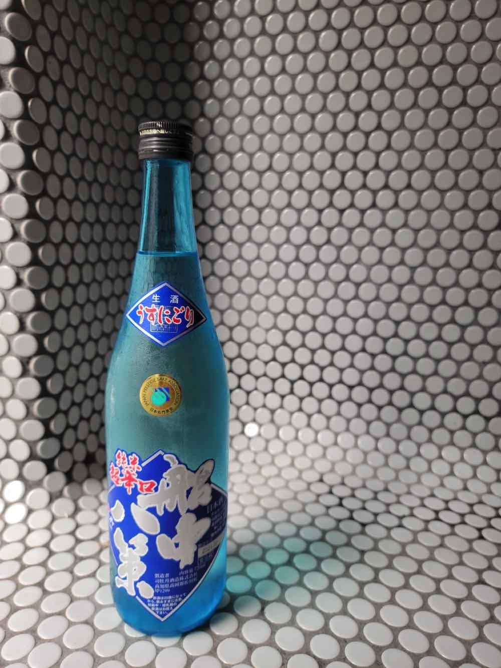 Okra Hong Kong 清酒