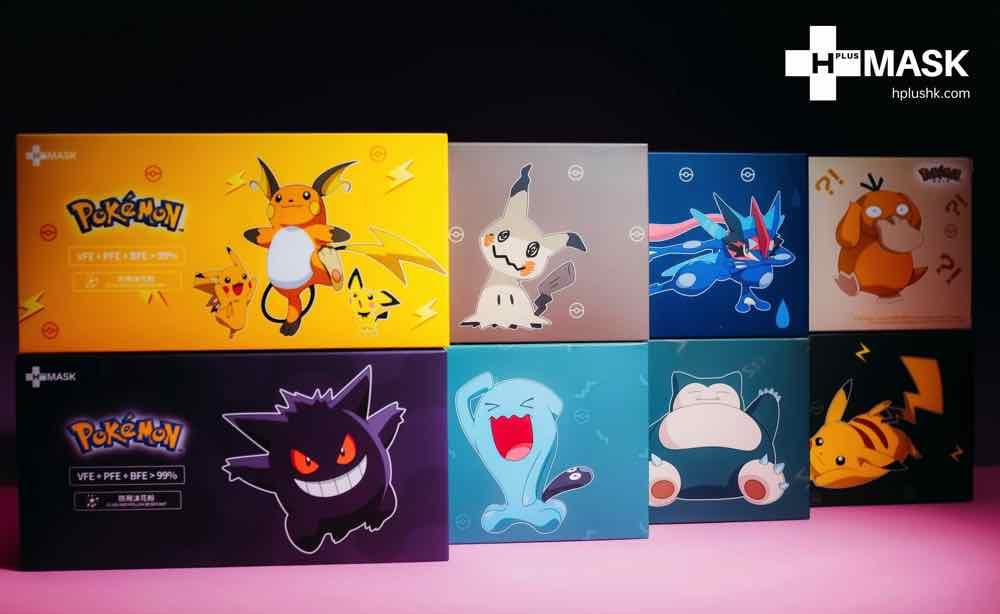 H-PLUS 《 Pokémon 》口罩系列第 2 彈預售 進化版角色現身首推中童口罩