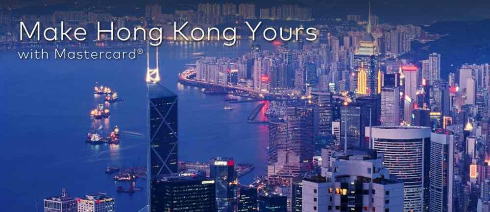 Mastercard 與本地商戶合作  推出「 樂遊香港 」推廣計劃