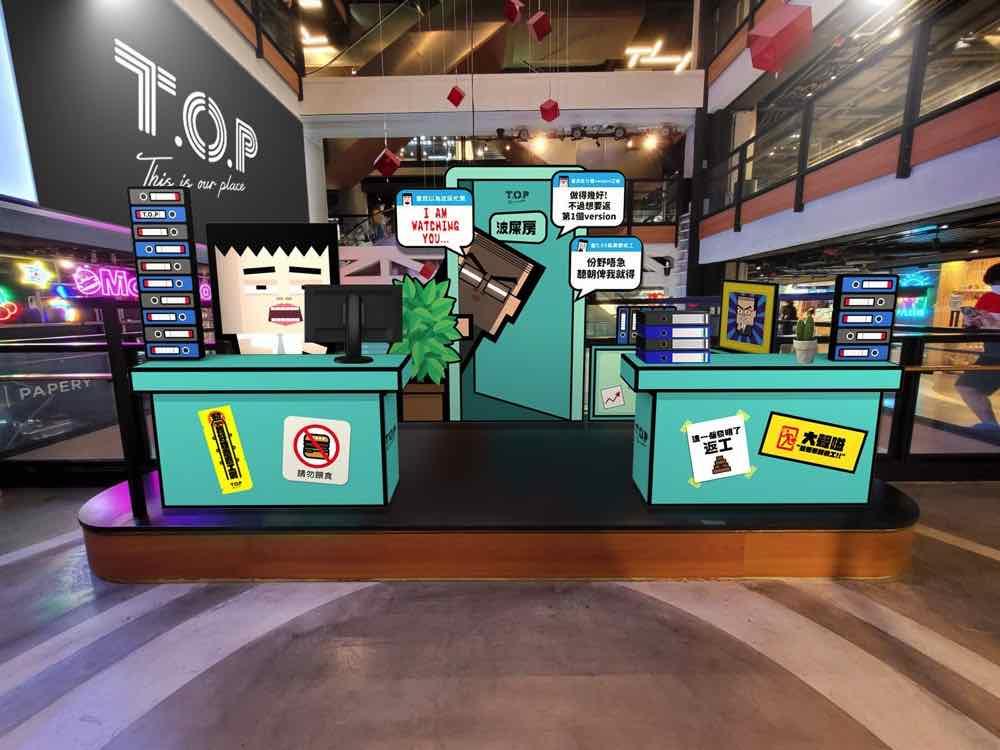 「 T.O.P 我要準時收工 」 闖入插畫世界玩轉「 扮工 」日常