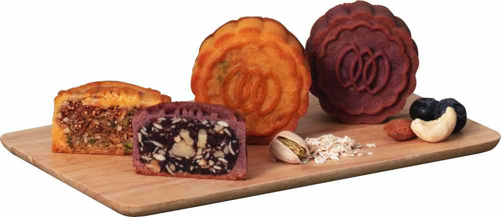 GC Mooncake2021 Mixed Nuts