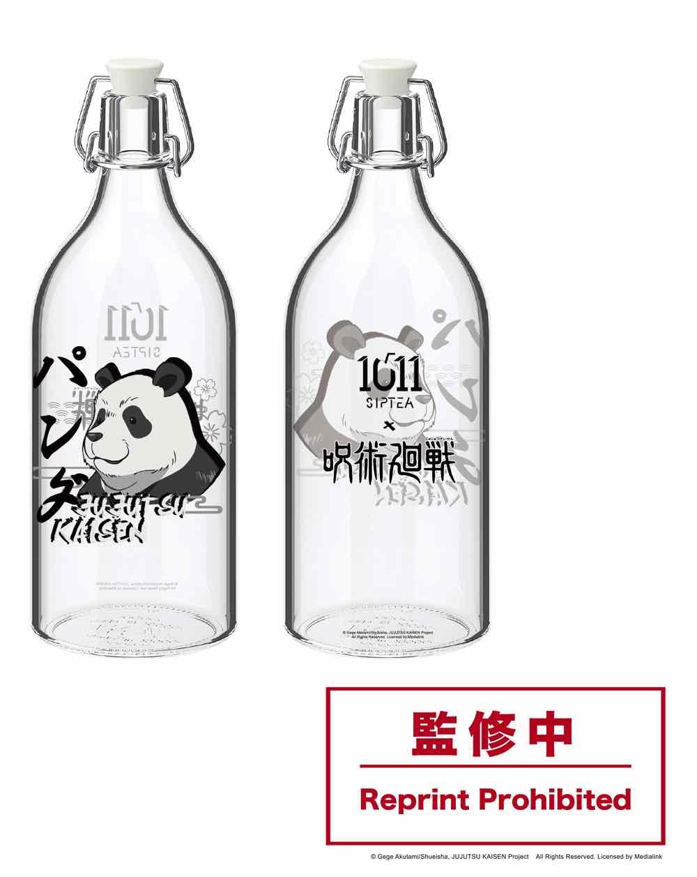 GlassBottle 熊貓 68