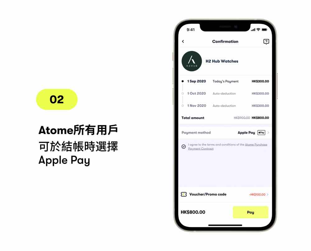 Mobile STEP2 Selecting Apple Pay during checkout